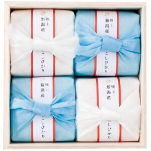 名入れ新潟県産コシヒカリ(木箱入り) ATK-30 男の子(内祝い 出産内祝い 出産祝い お返し 名入れギフト)