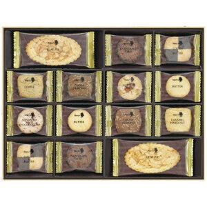 内祝い メリーチョコレート サヴール ド メリー クッキー詰合せ SVR-S(内祝い 結婚内祝い 出産内祝い 新築祝い 景品 結婚祝い ギフト おしゃれ インスタ映え 贈答品 お返し お取り寄せ)(洋菓子