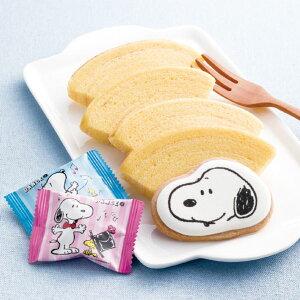 スヌーピー クッキー&バウムクーヘンセット(名入れ) SPB-AN/女の子(内祝い 結婚内祝い 出産内祝い 景品 結婚祝い 引き出物 香典返し お返し 名入れギフト 洋菓子ギフト 日本製)