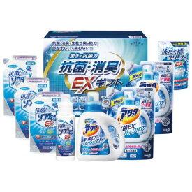 ギフト 抗菌消臭EX洗剤ギフトセット EXZ-50(内祝い 結婚内祝い 出産内祝い 景品 結婚祝い 引き出物 お歳暮ギフト 御歳暮 香典返し お返し 洗剤ギフトセット)