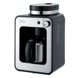 シロカ(siroca) 全自動コーヒーメーカー 最大容量0.58L(コーヒー約4杯分 コンパクト おしゃれ 大人気 スタイリッシュ)(結婚祝い ギフト 出産祝い 新築祝い 景品 結婚祝い ギフト 引き出物 お返し)