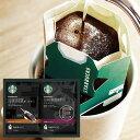 スターバックスコーヒーギフト ドリップコーヒーギフト(スタバ ORIGAMI オリガミ ハウ...