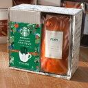 スターバックスコーヒー × クリエグリエ 選べる金澤窯出し パウンドケーキギフト 2個セット おしゃれ スタバ 人気 コ…