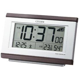 CITIZEN(シチズン) 電波目覚まし時計 パルデジットキング(電子音アラーム スヌーズ付 カレンダー機能 温度表示 湿度表示機能付)(記念品 イベント パーティ プレゼント 景品 粗品 賞品 ノベルティ ギフト)