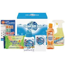洗剤ギフトセット ナノックス&ホーム洗剤ギフトセット(記念品 イベント パーティ プレゼント 景品 粗品 賞品 ノベルティ ギフト)
