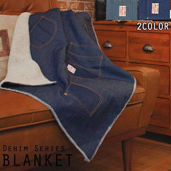 デニム ブランケット/gls-436(2色)(膝掛け/ひざ掛け/あったかグッズ/可愛い/おしゃれ/かわいい/アウトドア/カジュアル)