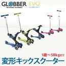 GLOBBER(グロッバー)エヴォ5in1/ネイビーブルー(キックスクーターキックボード乗り物子供用キッズ用フランス)