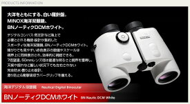 双眼鏡 ミノックス BNノーティクDCホワイト(アウトドア用品 アウトドアグッズ キャンプ用品 車中泊 便利グッズ 精密機器 正規品 新生活応援)