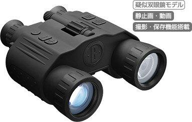 デジタルナイトビジョン(暗視スコープ)ブッシュネル エクイノクスビノキュラーZ240R(アウトドア用品 アウトドアグッズ キャンプ用品 便利グッズ 精密機器 正規品)