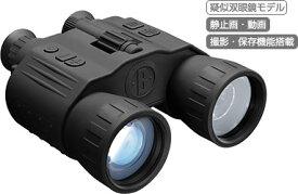 デジタルナイトビジョン(暗視スコープ)ブッシュネル エクイノクスビノキュラーZ450R(アウトドア用品 アウトドアグッズ キャンプ用品 車中泊 便利グッズ 精密機器 正規品 新生活応援)