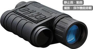 デジタルナイトビジョン(暗視スコープ)ブッシュネル エクイノクスZ4R(アウトドア用品 アウトドアグッズ キャンプ用品 便利グッズ 精密機器 正規品)