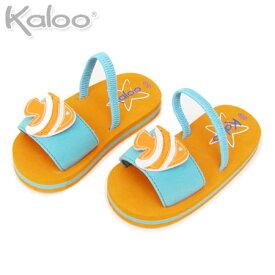 出産祝い Kaloo(カルー)サンダル16cm(マルチカラー) ビーチコレクション(出産祝い お誕生日プレゼント クリスマスプレゼント DADWAY ダッドウェイ公式 贈り物 ギフト)