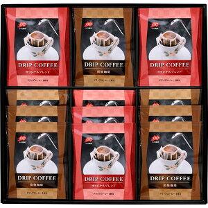 【まとめ買い10セット】 小川珈琲 ドリップコーヒーセット OCID-E 内祝い 結婚内祝い 出産内祝い 景品 結婚祝い 引き出物 香典返し お返し コーヒーギフト お買い物マラソンセール