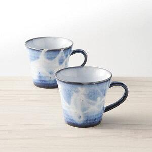 【まとめ買い5セット】萩焼 萩藍ペアマグカップ 14-40(日本製 和食器)(内祝い 結婚内祝い 出産内祝い 新築祝い 就職祝い 結婚祝い 引き出物 お返し 新生活応援)