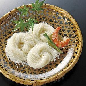 ギフト 讃岐素麺(そうめん) WX-50J(麺類)(内祝い 結婚内祝い 出産内祝い 新築祝い 就職祝い 結婚祝い 引き出物 香典返し お返し お買い物マラソンセール)