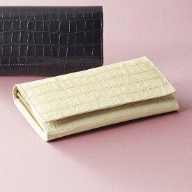 afa32133846a カンサイセレクション 婦人用型押し長財布/ベージュ(ブランド財布)(内祝い