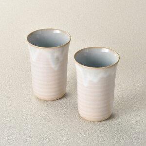 【まとめ買い5セット】萩焼 ソライロ ペアカップ GA20-2P(日本製 和食器)(内祝い 結婚内祝い 出産内祝い 新築祝い 就職祝い 結婚祝い 引き出物 お返し)