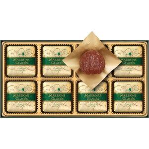 メリーチョコレート マロングラッセ MG-N ホワイトデーギフト 義理チョコ 義父チョコ 大人 かわいい 美味しい 内祝い 結婚内祝い 出産内祝い 景品 結婚祝い 引き出物 お返し