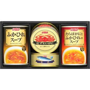 ニッスイ 缶詰・スープ缶詰ギフトセット FS-30(内祝い 結婚内祝い 出産内祝い 景品 結婚祝い 引き出物 お歳暮ギフト 御歳暮 香典返し お返し)