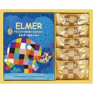 【まとめ買い5セット】エルマー クッキー EC-50(内祝い 結婚内祝い 出産内祝い 景品 結婚祝い 引き出物 香典返し お彼岸 お返し)(洋菓子ギフト お買い物マラソンセール)