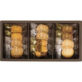 【まとめ買い10セット】神戸浪漫 神戸トラッドクッキー TC-5(内祝い 結婚内祝い 出産内祝い 景品 結婚祝い 引き出物 香典返し ギフト お返し)(洋菓子ギフト)