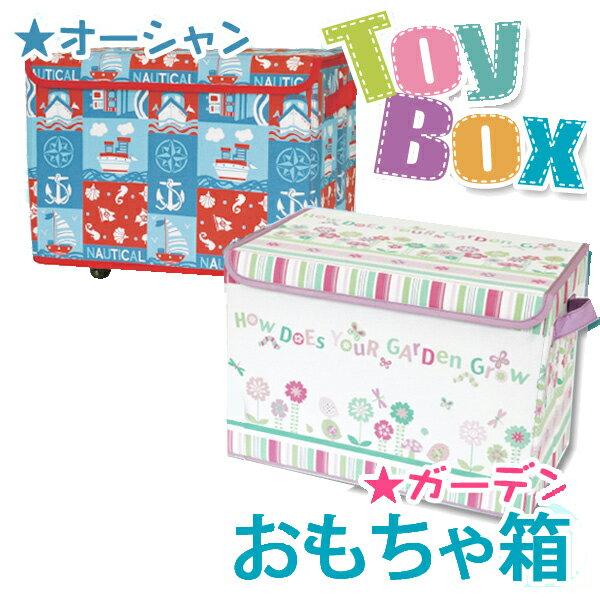 Toy Box(トイボックス)/Sサイズ)(内祝い 結婚内祝い 出産内祝い 新築祝い 引き出物 御歳暮 お歳暮ギフト 香典返し ギフト お返し)(楽天イーグルス感謝祭セール)