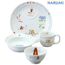 NARUMI(ナルミ)子供用食器 みんなでたべよ 幼児食器セット M(日本製)