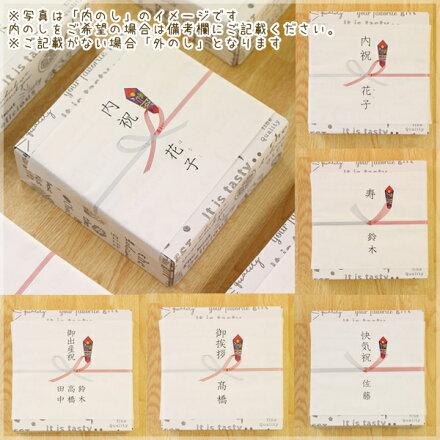 ウルティマあこや真珠ネックレス(日本製アクセサリー)(内祝い結婚内祝い出産内祝い新築祝い就職祝い結婚祝いギフト引き出物お返し)(お買い物マラソンセール)