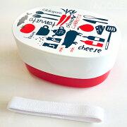 オリーブオーバルランチボックス(お弁当箱)/レッド(お弁当箱/オードブル/ランチボックス/重箱)