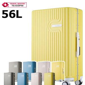 レジェンドウォーカー ワールドメロディー Lyra(リラ)スーツケース 56L(メーカー直送 キャリーバッグ スーツケース 旅行カバン おしゃれ 人気 キャリーケース TSAロック 海外旅行 新生活応援