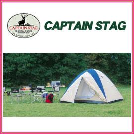 キャプテンスタッグ M-3115 オルディナ ドームテント 6人用ベーシックで使いやすく大人6人で使用できるクロスベーシック型のテント アウトドア