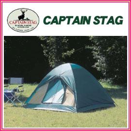 キャプテンスタッグ M-3105 クレセント 3人用ドームテント 全体をすっぽり被うフルフライ仕様 アウトドア