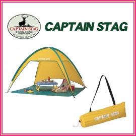 キャプテンスタッグ M-3123 プリズム ビーチテント イエロー ビーチからピクニック、行楽まで幅広く使用できる設営簡単なビーチテント アウトドア