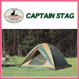 キャプテンスタッグ M-3102 プレーナ ドームテント 5〜6人用 ベーシックで使いやすい、クロスポール型のドームテント アウトドア