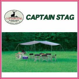 キャプテンスタッグ M-4426 ワイルドロッキー UV ダイニングキャノピー 日よけや風よけなど、キャンプテントの補助ツールに最適タープ アウトドア