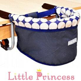 リトルプリンセス Little Princess テーブルチェア ネイビー ベビーチェア テーブルに取り付けるタイプ 5ヶ月〜36ヶ月 ずり落ち防止ベルト付き
