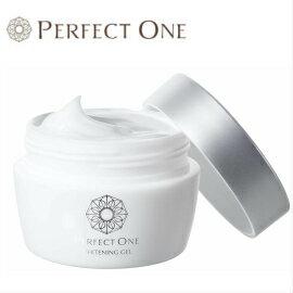 ■送料無料■パーフェクトワン 薬用ホワイトニングジェル 75g 増量 これひとつで6役 化粧水 乳液 美容液 クリーム パック ゲル
