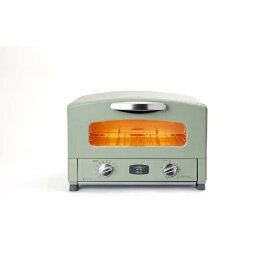 納期未定■大人気!■ アラジン オーブン トースター グラファイトトースター Aladdin CAT-GS13B(G)  グリーン プレゼント・贈り物に