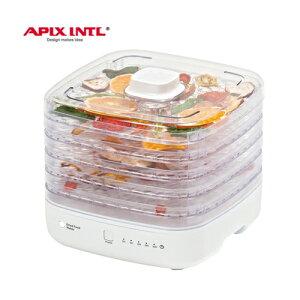 ◆売れてます!◆ドライフードメーカー AFD-550 ホワイト 果物・野菜乾燥器 食品乾燥器 フード・デハイドレーター AFD550 AFD-550WH 自家製ドライフルーツ ドライフードマシン ダイエット 乾燥