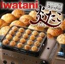 Iwatani イワタニ たこ焼器 スーパー炎たこ(えんたこ) CB-ETK-1 たこ焼き