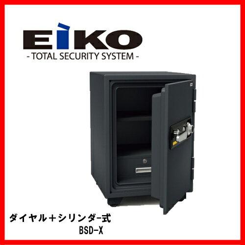 【メーカー直送の為代引き不可】■送料無料■エーコー 家庭用 耐火金庫 BSD-X 一般紙用1時間耐火試験合格 EIKO