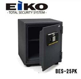 ■送料無料■エーコー 家庭用耐火金庫 BES-25PK テンキー+シリンダー式 一般紙用1時間耐火試験合格 小型金庫 EIKO A4サイズ対応