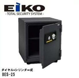 【メーカー直送の為代引き不可】■送料無料■エーコー 家庭用 耐火金庫 BES-25 棚板1枚 A4ファイル庫内に収納可能 一般紙用1時間耐火試験合格  EIKO