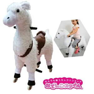 ■送料無料■ラングス エコポニーシリーズ アルパカ 小サイズ おもちゃ 乗り物 ラングスジャパン