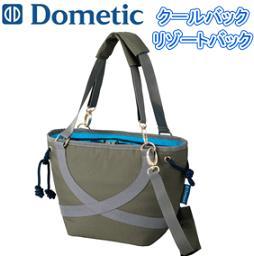 保冷バッグ おしゃれ ドメティック リゾートバッグ ALXV6DG ダークグリーンクーラーボックス/クールバック/ALXV6 DG/アウトドア/トートバック/海水浴/プール/バック/エコバック
