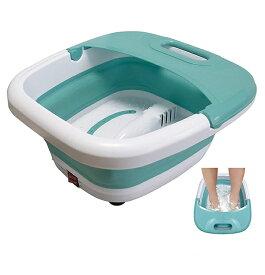 折りたたみ 保温フットバス MA-818 代引き不可足のお風呂 足元を温めて血行やリンパの流れを良くする フットケア 足浴器 ポカポカ 足湯 冷え性