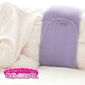 お医者さんのふんわり腰まくら AP-427902 オールシーズン 敬老の日のプレゼントに! 睡眠 補助
