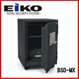 【メーカー直送の為代引き不可】■送料無料■エーコー 家庭用 耐火金庫 BSD-MX 棚板1枚鍵付引出し1個 A4ファイルサイズ庫内に収納可能一般紙用1時間耐火試験合格 EIKO