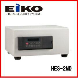 【メーカー直送の為代引き不可】■送料無料■エーコー HES-2MD 一般紙用30分耐火試験合格客室用耐火金庫 HES2MD 旅館 ホテル EIKO