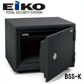 【メーカー直送の為代引き不可】■送料無料■エーコー 家庭用耐火金庫 BSS-K BSSK A4用紙トレー収納 一般紙用1時間耐火試験合格 小型 耐火金庫 EIKO
